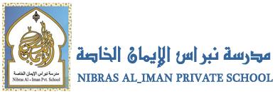 Nibras El Iman School