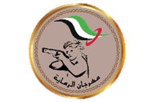 Al Remayah Feistival