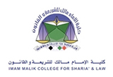 Imam Malik College For Sharia & law