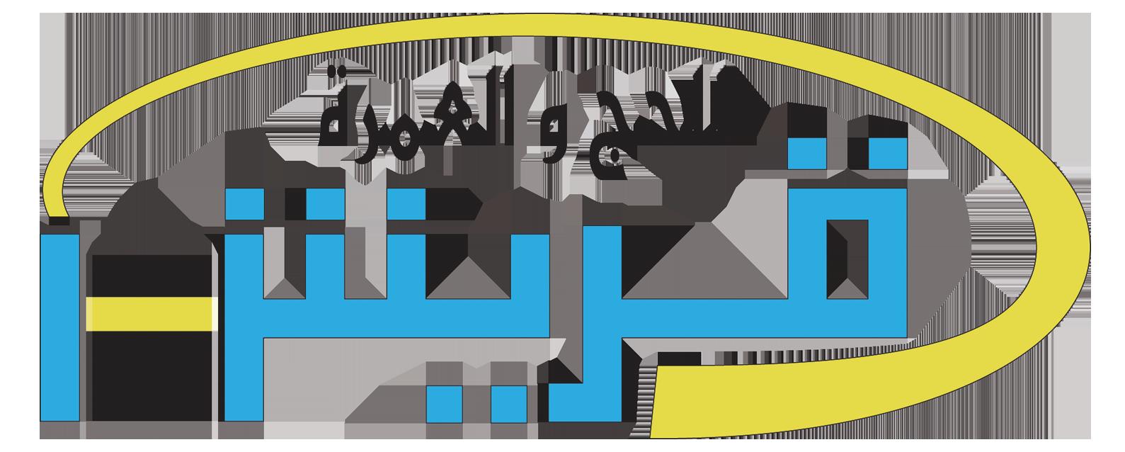 Qurish Haj & Umrah
