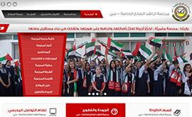 Alrashed Al saleh School