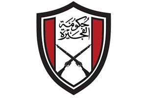 Fujerah Government