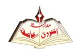 Al Shorouq School